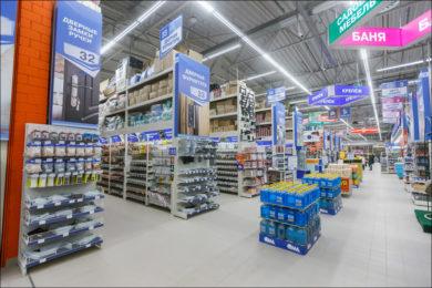 Закупка и доставка стройматериалов